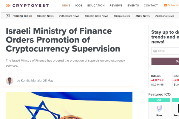 Yishai Trif, CEO of Moneynetint, an international payments provider commented about Cryptocurrency Supervision